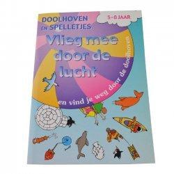 Doolhof & Spellenboek Vlieg Mee door de Lucht , Deel 2