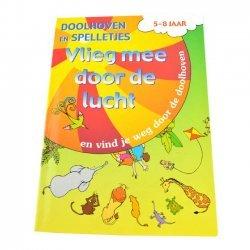 Doolhof & Spellenboek Vlieg Mee door de Lucht , Deel 1